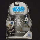 Star Wars Legacy Collection IMPERIAL EVO TROOPER 1st DAY ISSUE Build a Droid UNOPENED
