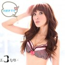 Magic Sweetheart Pink Stripes Lace Push Up Bra Set 32B