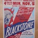 ORIGINAL HARRY BLACKSTONE SR. WINDOW CARD