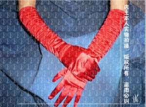 Satin Beading Bridal Wedding Gloves(ST002)