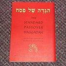 The Standard Passover Haggadah
