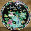 "Marked Nippon C1890 Moriage Plate 11"" w/Bird!"
