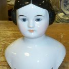 Vintage Reproduction of Glass Eyed Chinahead Doll Head