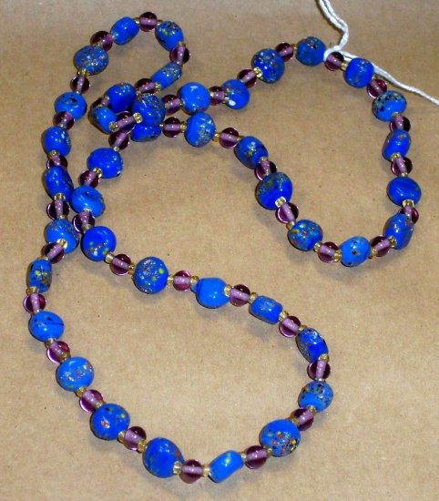 Vintage Peking Glass Strand of Beads, GORGEOUS