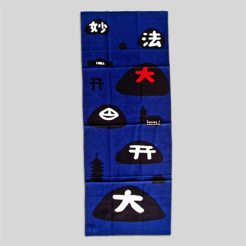Tenugui Japanese Cotton Towel/ Okuribi Bonfire from JPN