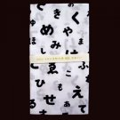 Tenugui Japanese Cotton Towel/ Hiragana Patterns White