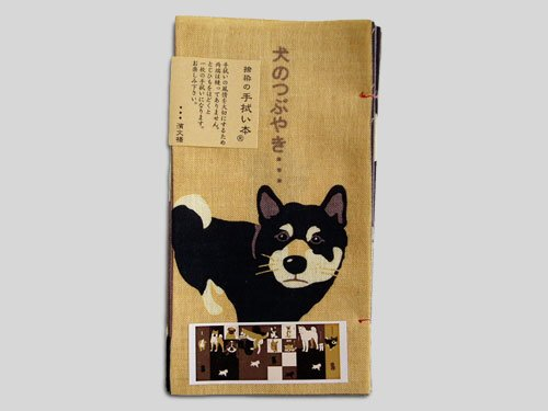 Tenugui Japanese Cotton Towel Book-shaped, Dogs' Words