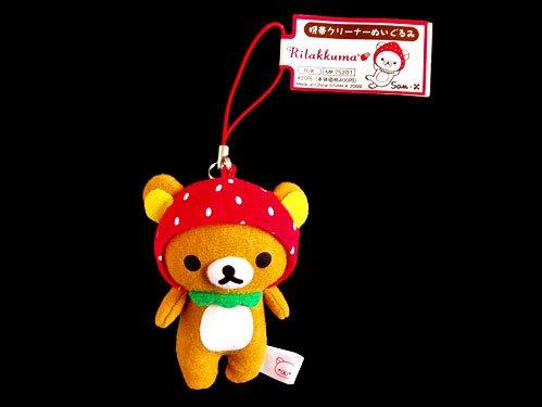 Rilakkuma Relax Bear Cell/Mobile Phone Charm Strap, New