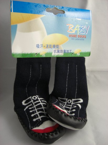 Comfort Baby Home Shoes with Socks Blue 25-27