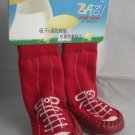 Comfort Baby Home Shoes with Socks Red 22-24