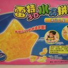 3D Puzzle - Twinkle Twinkle Little Star (Yellow)