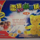3D Puzzle - Teddy Bear (Yellow)
