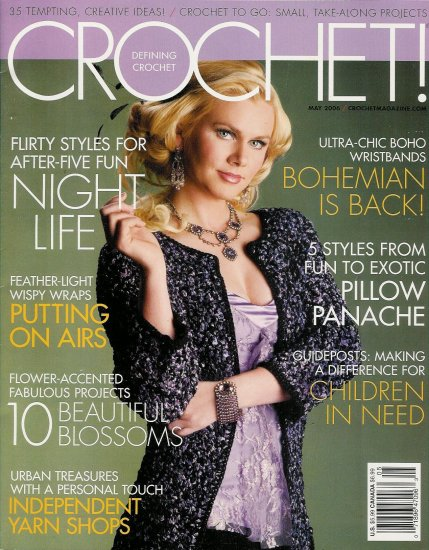 CROCHET! May 2006 BOHO EVENING WRAP HALTER TOP PATTERNS