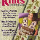 INTERWEAVE KNITS Summer 1997 Natural Dyes Beaded Purse Cowboy Hat Grapevine Vest