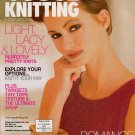 VOGUE KNITTING Spring Summer 2000 Lacy Dresses Twinsets Hooded Tunic Ruana