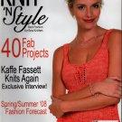 Knit n Style April 2008 Lace Dress Gypsy Shawl Entrelac Bunting Purse Patterns
