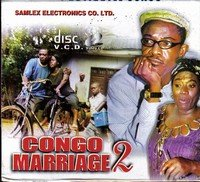 congo marriage 2