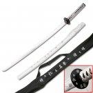 Last Samurai White Sword & Case