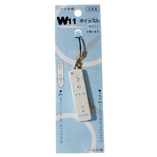 Wii Remote Whistle Keychain (White)