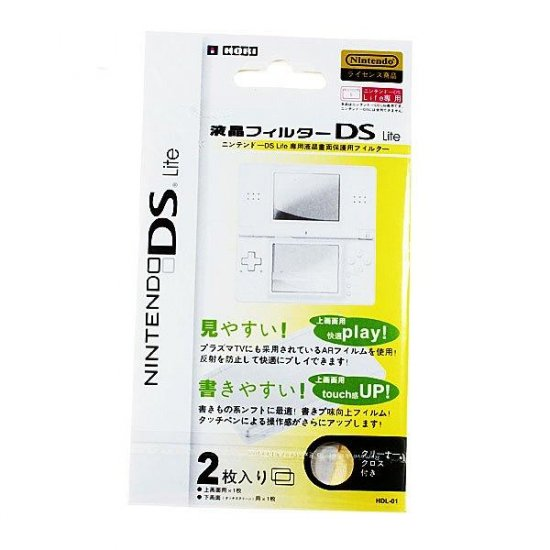 Screen Protectors Set for NDS Lite