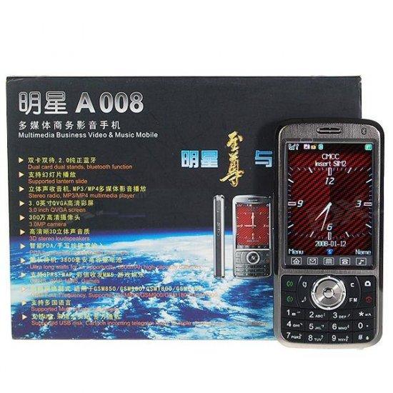 "MingXing A008 3.0"" Touch Screen Dual SIM Dual Network Quadband GSM Cell Phone"