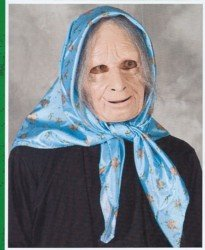The Old Lady Mask