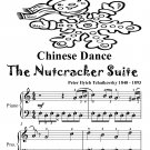 Chinese Dance the Nutcracker Suite Easy Piano Sheet Music Tadpole Edition PDF