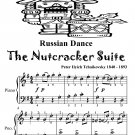 Russian Dance the Nutcracker Suite Easy Piano Sheet Music Tadpole Edition
