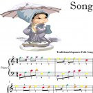 Yuki Japanese Snow Song Easy Piano Sheet Music with Colored Notes