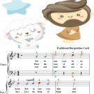 Pat a Pan Easy Piano Sheet Music with Colored Notes