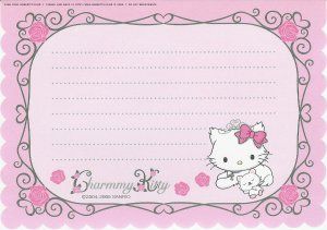 Charmmy Kitty Memo Sheets