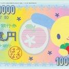 Usahana Money Bill Memo Sheets