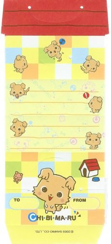 Chibimaru Message Memo Sheets
