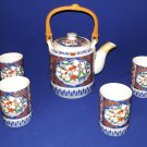 Vintage Japanese Takahasi Tea Set- Made and certified in Japan. Beautiful set. Like new