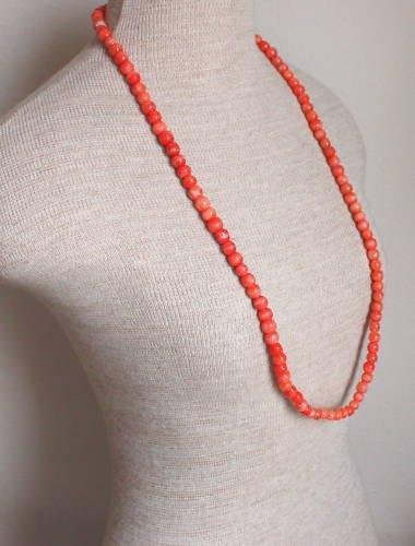 Vintage Red Semi Precious Stone Long Strand Necklace 34