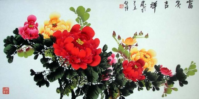 Feng Shui Painting Awesome Peony flowers  Butterflies New