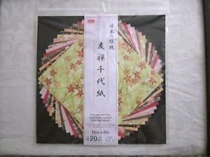 New Origami Folding Paper Japanese Chiyogami Kimono Patterns 10 Designs 20 Sheet