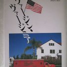 Used Japanese Book, Virgin Virginia, Miki Midori, Essay 1992, Soft Cover