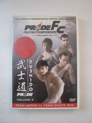 PRIDE Fighting Championships - Bushido: Vol. 2 (DVD, 2005, 3-Disc Set)