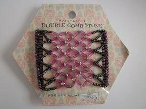 New Beaded Hair Accessory, Pink ~ Purple Free U.S. Shipping!