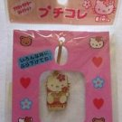 New! Sanrio HELLO KITTY Tropical Vacation Bag/Phone Charm, Free U.S. Shipping!