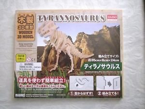 NIP 3D Wooden Puzzle Model Tyrannosaurus Dinosaurs, Great Gift for Kids 6 & Up
