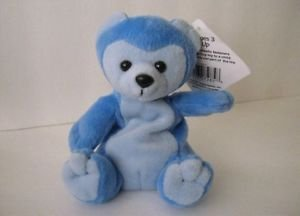 NWT Vintage Huggable Honeys Blue Bear Plush Bean Bag Animal, 1996 Exc Condition
