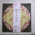 NIP Origami Folding Paper Japanese Chiyogami Kimono Patterns 10 Designs 20 Sheet