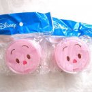 New! Set of 2 Disney Winnie The Pooh PIGLET Pink Round Coin Purses, Free Ship!