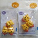 Set of 2 Pack Disney WINNIE THE POOH Head Sew On Craft Buttons Sewing Notions