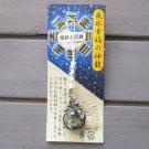 NIP Antiqued Silver Dragon and Quartz Bag Charm Strap, Feng Shui / Good Luck