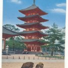 TOWER OF KOFUKUJI TEMPLE, VINTAGE CHROME JAPAN Vintage POSTCARD   53