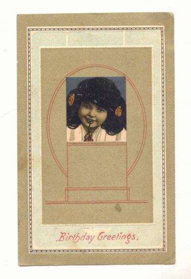 BIRTHDAY GREETING, YOUNG GIRL, VINTAGE POSTCARD   #232