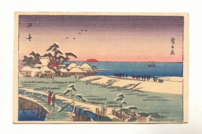 ORIENT SCENE, JAPANESE WRITING VINTAGE POSTCARD  #392